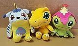 Digimon Adventure 15th Anniversary Small Plush - Gabumon Approx. 5