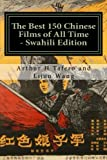 The Best 150 Chinese Films of All Time - Swahili Edition: BONUS! Buy This Book And Get a FREE Movie Collectibles Catalogue!