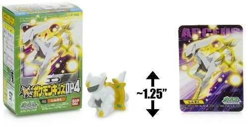 (Pokemon Arceus (#493) ~1.25