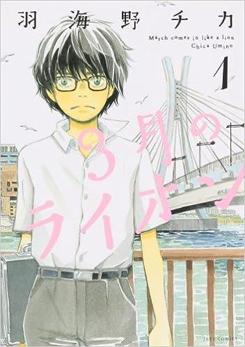【悲報】将棋漫画さん、ヒカルの碁みたいな代表作がない