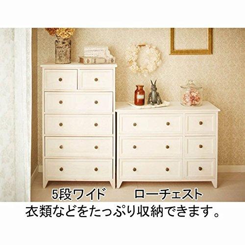 【直送】アンティーク風チェスト(5段ワイド) 5段ワイド B075ZSD6QG5段ワイド