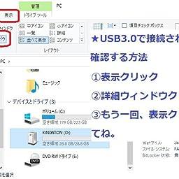 Amazon キングストン Kingston Usbメモリ 32gb Usb3 0 Datatraveler 100 G3 Dt100g3 32gb 5年保証 キングストンテクノロジー Usbメモリ フラッシュドライブ 通販