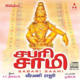 Amazon.com: Amma Appa: Veeramani Raju: MP3 Downloads