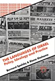The Languages of Israel: Policy Ideology and Practice (Bilingual Education & Bilingualism)