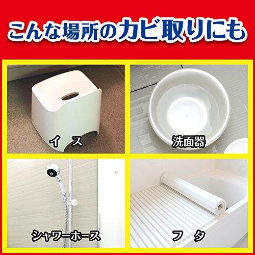 【まとめ買い】 カビキラー カビ取り剤 本体1本+付替用3本セット 400g×4本
