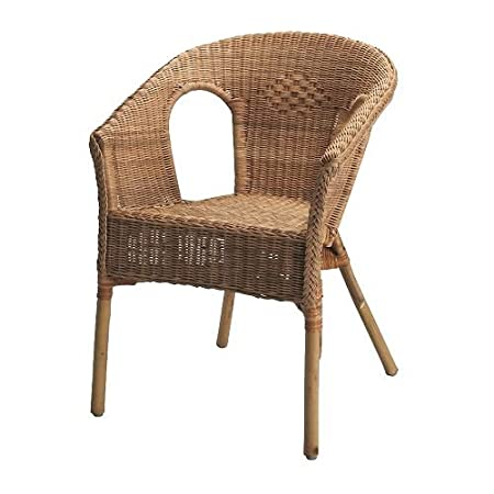 IKEA AGEN Chair rattan bamboo Amazoncouk Kitchen Home