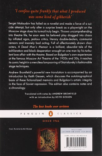 A-Dead-Mans-Memoir-A-Theatrical-Novel-Penguin-Classics