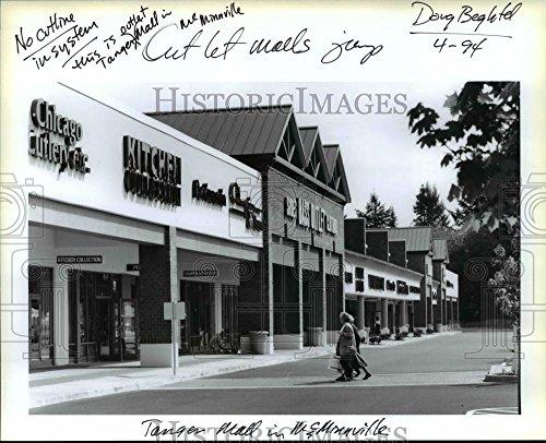 1995 Press Photo Tanger Mall-shopping center - - Malls Tanger