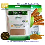 Certified OrganicTotal 304g/10.86oz Pure Ceylon/True Cinnamon Powder (c.zeylanicum)Sulfur Free Gourmet (2 packs of 152g))