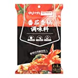 (Almost Free,just need to pay shipping) Haidilao Tomato stir fly pot(dry version of hot pot)(番茄香锅)海底捞