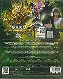 GARO : GOLD STORM - COMPLETE TV SERIES DVD BOX SET (23 EPISODES)