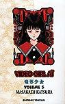 Video Girl Aï, tome 5 : Dualité par Katsura