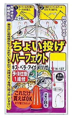 がまかつ(Gamakatsu)チョイ投げパーフェクト仕掛N1378号-ハリス1.5.45581-8-1.5-07の画像