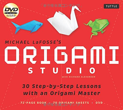 Origami Studio Kit: 30 Step-by-Step Lessons with an Origami Master [Origami Kit with Book, DVD, 70 Papers, 30 Lessons] (The Origami Master)