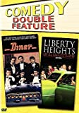 DINER/LIBERTY HEIGHTS (2PK) DVD NLA
