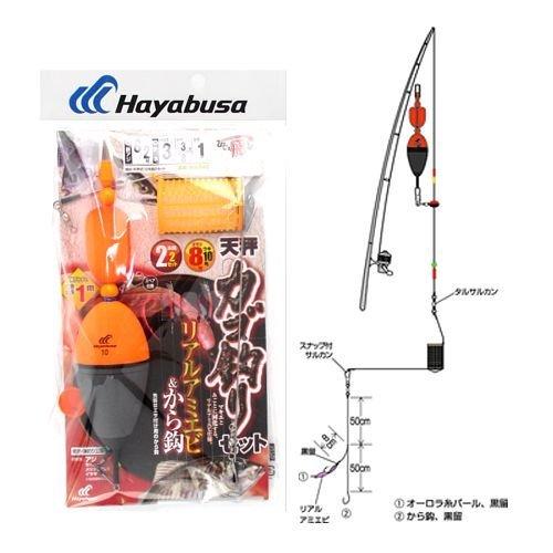 ハヤブサ(Hayabusa)ひとっ跳び天秤カゴ釣りセットリアルアミエビ&カラ鈎2本HA2408/2-3-3の画像