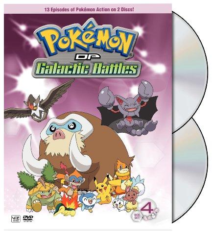 Pokemon Diamond & Pearl Galactic Battles Gift Set Vol. 4 (2pk)