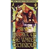 Secret of Water Technique