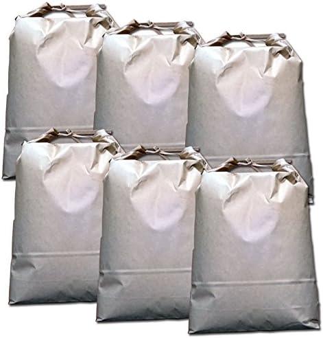 玄米 北海道長沼産 ゆめぴりか 30kg(5kg x 6袋) 令和元年産 匠のお米 旨い自主流通米