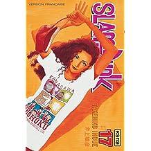 Slam Dunk  17