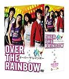 [DVD]オーバー・ザ・レインボー DVD-BOX 9枚組