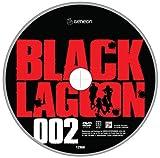 Black Lagoon: Season 1, Vol. 2