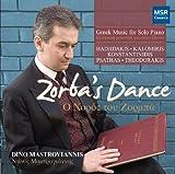 Zorba%27s Dance%3A Greek Music for Solo