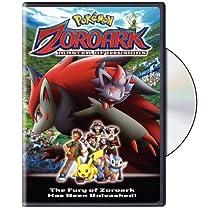 Pokemon: Zoroark: Master of Illusions (2011)