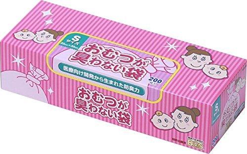 驚異の防臭袋 BOS (ボス) おむつが臭わない袋 赤ちゃん用 おむつ 処理袋 【袋カラー:ピンク】 (Sサイズ 200枚入)