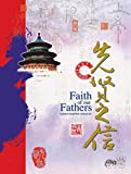 Faith of Our Fathers - Chinese Updated: Finding God in Ancient China