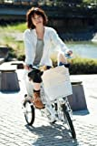 ミムゴ 16インチロータイプ三輪自転車 スイングチャーリー(ホワイト) MG-TRE16SW-WH [その他] [その他] [その他] [その他] [その他]