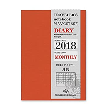 MIDORI Traveler's Notebook Refill 2018 MONTHLY (Passport Size)