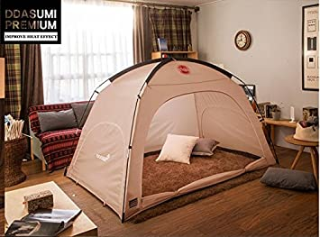 DDASUMI Warm Tent for Double Bed 2015 (Beige) & DDASUMI Warm Tent for Double Bed 2015 (Beige): Amazon.co.uk ...