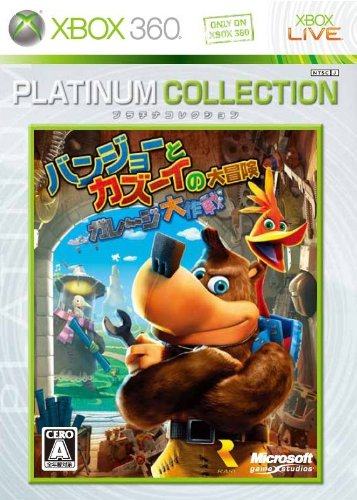 Banjo-Kazooie: Nuts & Bolts (Platinum Collection) [Japan Import]
