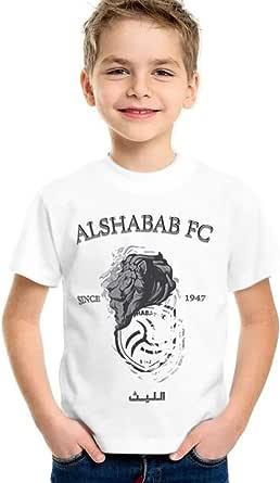 kharbashat al-Shabab F.C. T-Shirt for Boys, Size 38 EU