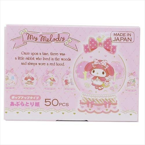 My Melody Oil Blotting Paper 50 Sheets/Fairy Tale Dome