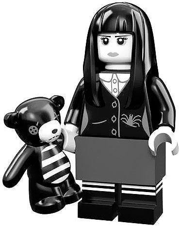 "4 X Lego Series 12 Minifigure ""SPOOKY GIRL"""