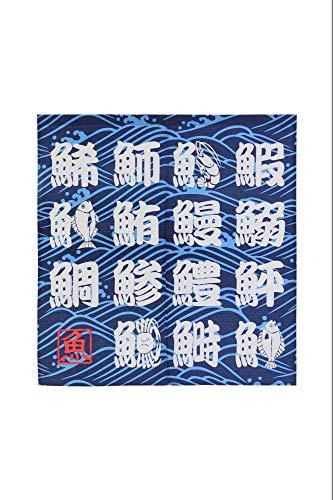 NARUMI(나루미) 포렴 초밥 사이즈/85x90cm