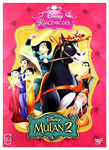 Mulan 2 [DVD] (English audio. English subtitles)