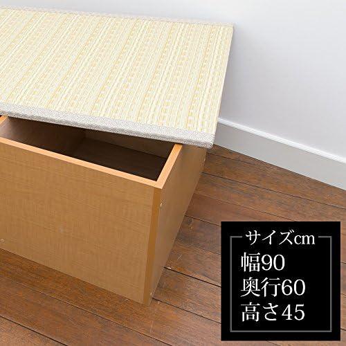 【PP-H90-NA】PP 樹脂 製 畳ユニット 収納 ハイタイプ 幅90 奥行60 高さ45 cm ナチュラル