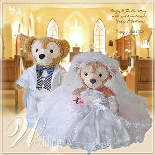 Duffy & shelliemay S size 43 cm welcome BA, welcomed all the