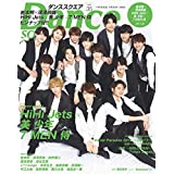 Dance SQUARE Vol.35