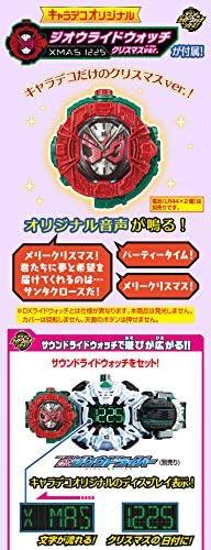 仮面ライダージオウ クリスマスver. オリジナルライドウォッチ クリスマスケーキ 非売品 限定 仮面ライダー ジオウ