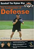 Baseball the Ripken Way: Fundamentals of Defense [Import]