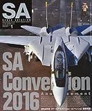 Scale Aviation(スケールアヴィエーション) 2017年 01 月号 [雑誌]