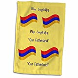 3dRose 777images Flag and Motto Patterns - The flag and Motto of Armenia with the motto in both English and Armenian - 12x18 Hand Towel (twl_63249_1)