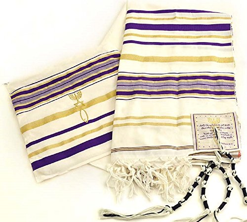 - Mens Purple with Gold Messianic Shawl / Tallit - The Messiah Tallit by Bethlehem Gifts TM