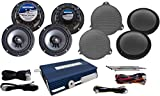 Hogtunes NCA450UKIT-RM Speaker Kit (Gen 3 200 Watt 4-Channel Amp and for 2014-2016 Harley-Davidson Ultra Touring Models)