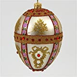 Faberge Inspired Branches Egg - Polish Blown Glass Christmas Ornament