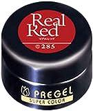 プリジェル スーパーカラーEX リアルレッド 4g PG-SE285 カラージェル UV/LED対応